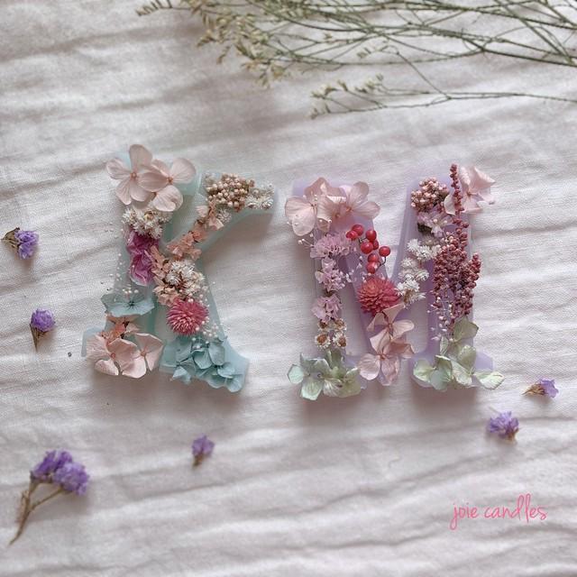 お花いっぱいアルファベットキャンドル 結婚式を彩るウエルカムスペースに!《フルオーダーメイド》