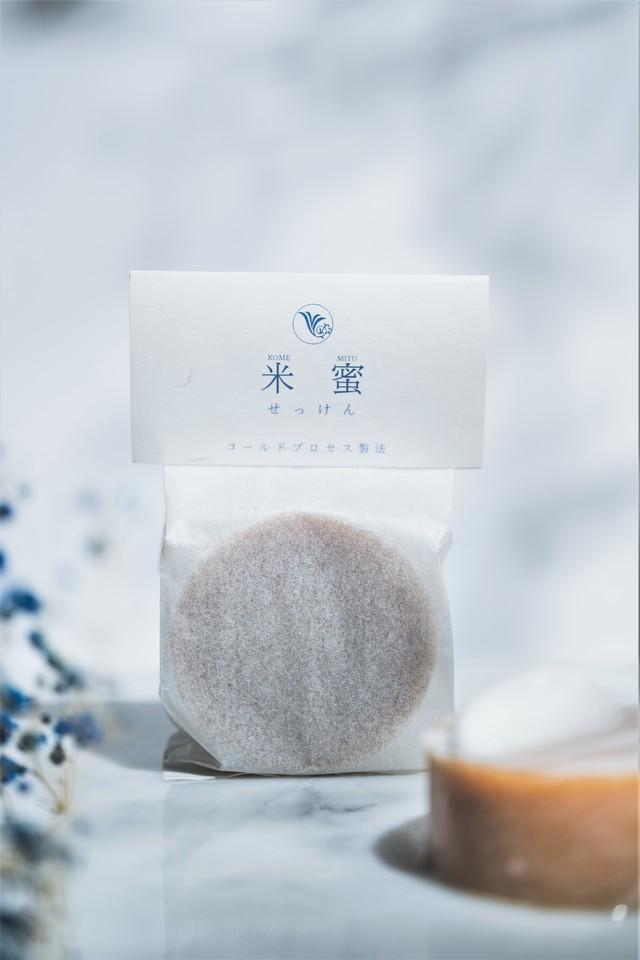 米ぬか・はちみつ石鹸「米蜜(コメミツ)」100g