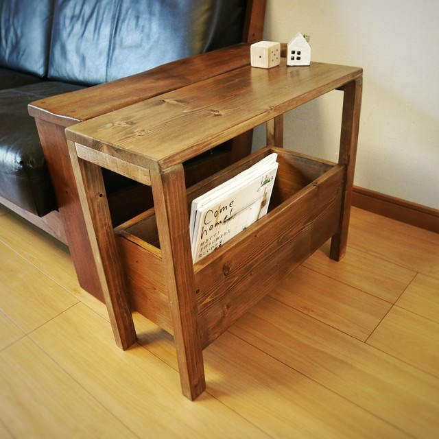 "Side Rack Table""wulmut"""