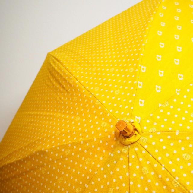 【日傘】きいろの日傘