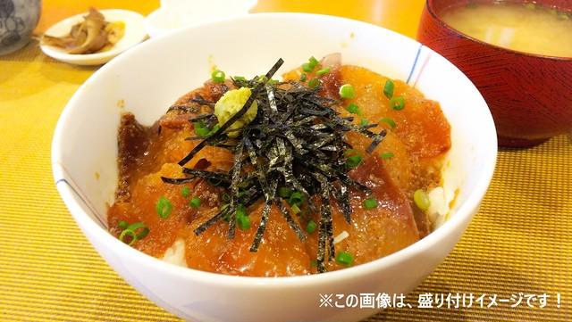 「極上ぶり丼」まとめ買いセット!