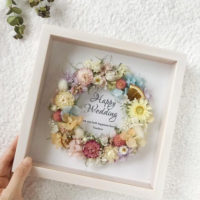 【Colorful Pastel】Message photo frame/名入れ可