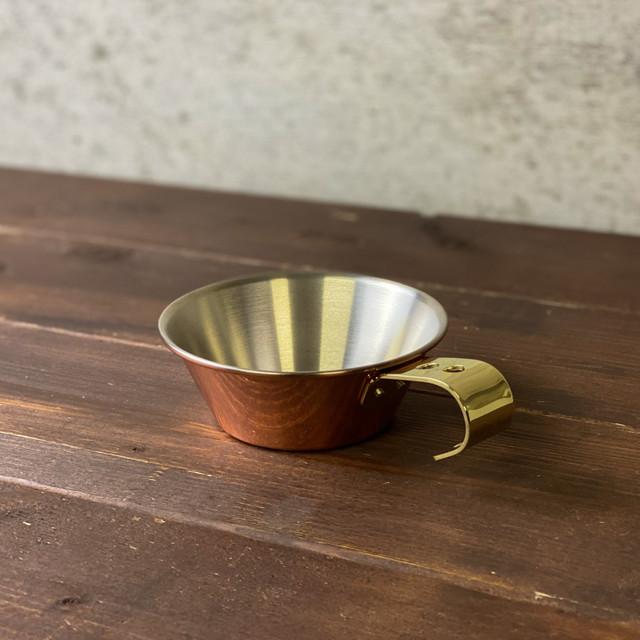 銅製シェラカップ(中)