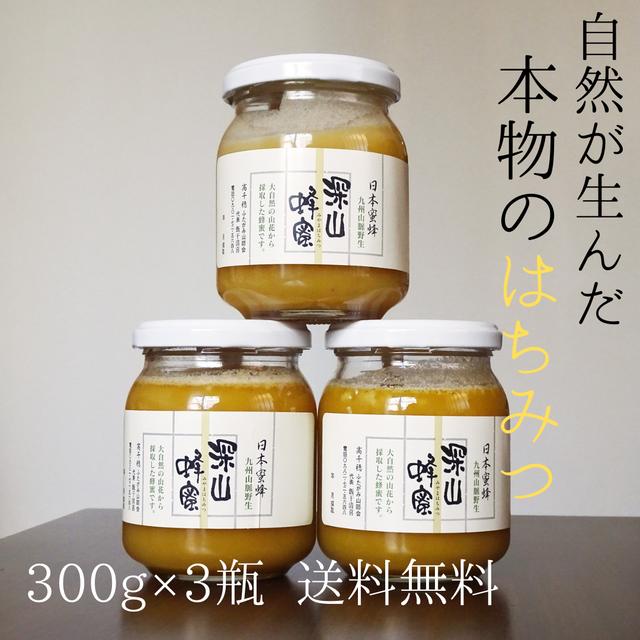 【数量限定10セット】純粋生はちみつ 非加熱 非加工 日本蜜蜂 | ハチミツ | 次の入荷は10月です!