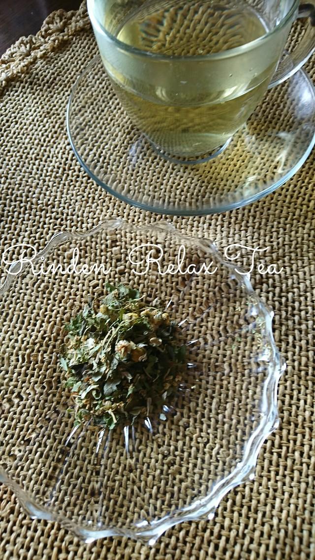 心身穏やかにしてくれる「Linden relax tea」