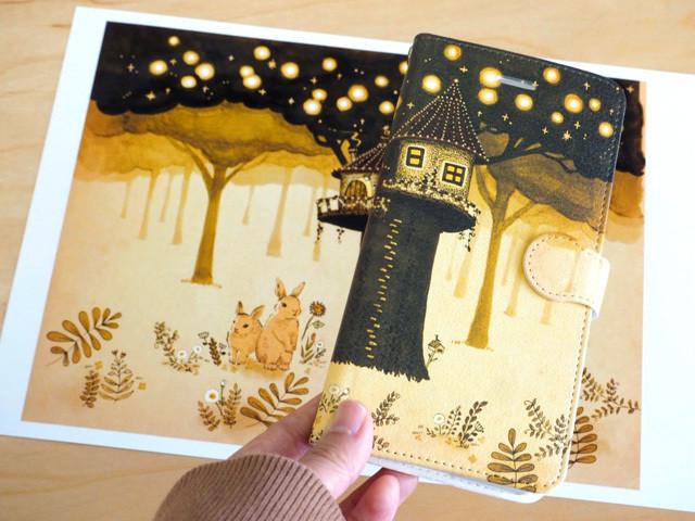 【送料無料】絵本の中のウサギとツリーハウスの手帳型スマホケース《受注生産:iPhone,Android対応》
