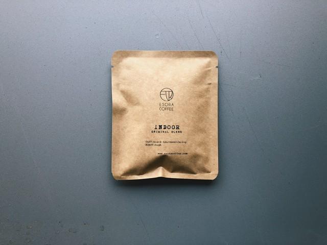 【COFFEE BAG】INDOORブレンド 5袋セット