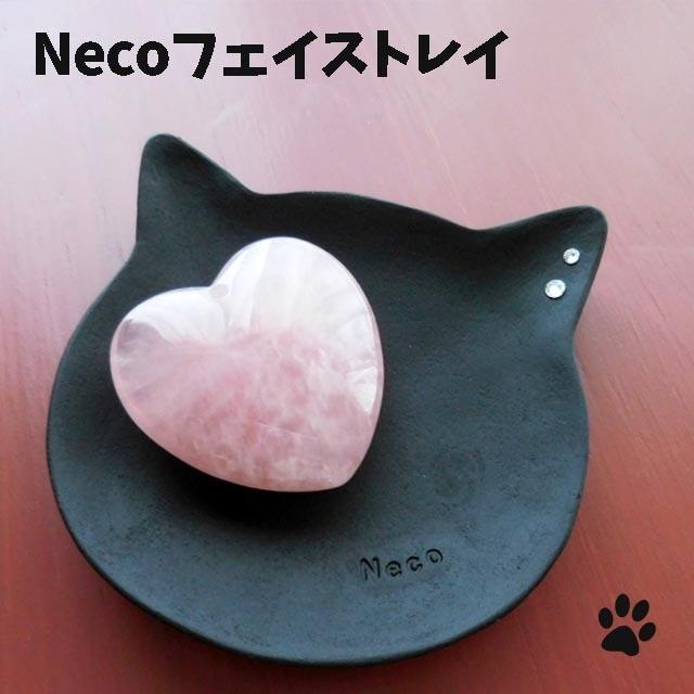 (154) 【日本製】T'S COLLECTION ネコ フェイストレイ 小物入れ 猫 トレー