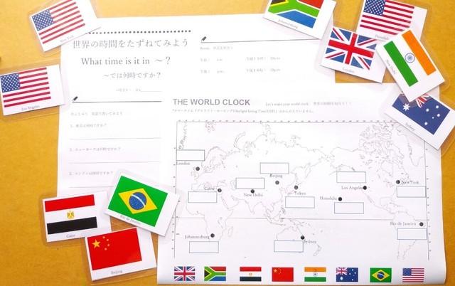 一目でわかる世界時計を作ろう!!夏休みの自由研究、工作にどうぞ
