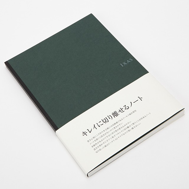 IXAS notebook A5 方眼