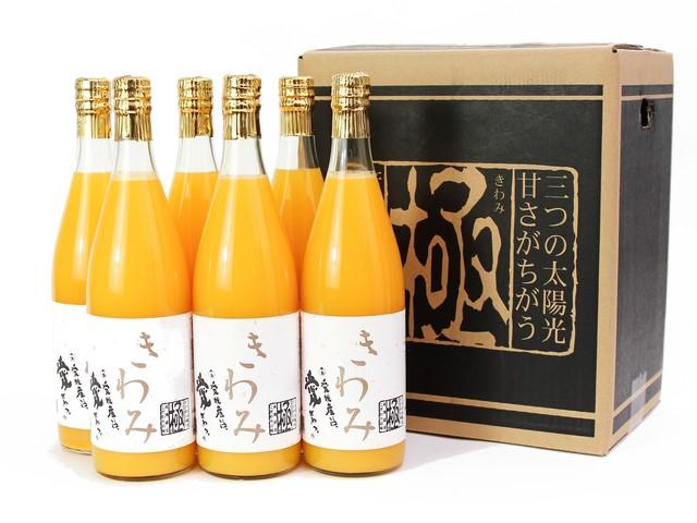 きわみジュース(6本入り)