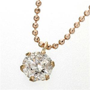 K18PG 0.4ctダイヤモンドペンダント/ネックレス