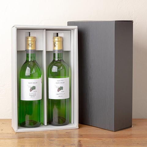 大阪ワイン ギフト【送料込】大阪ワイン カタシモワイナリー キングセルビー 白ワイン 飲み比べセット