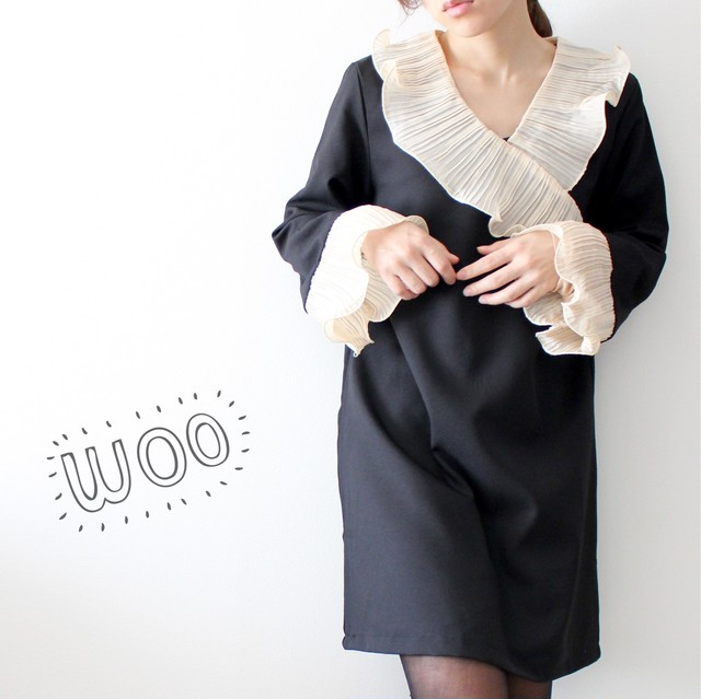 Frill girly one-piece