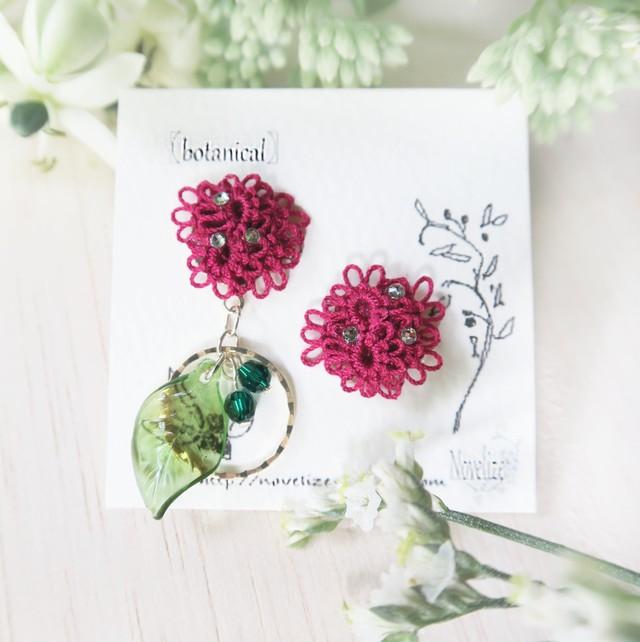【botanical:すぐり】イヤリングorピアス