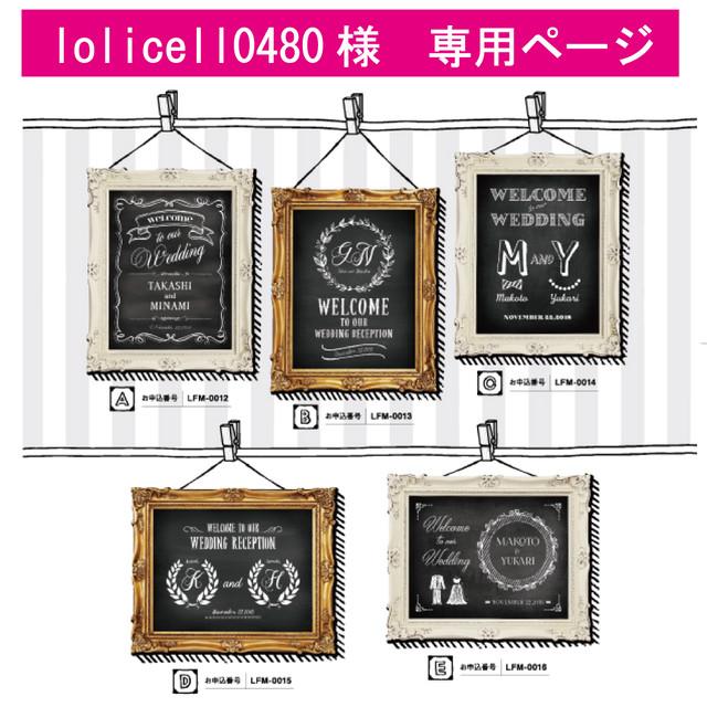 ウェディング ウェルカムボード ブラックボード Black Board 【B】 【送料無料】 結婚式・祝い・おしゃれ・イラスト・文字・黒板・アンティーク・オーダーメイド