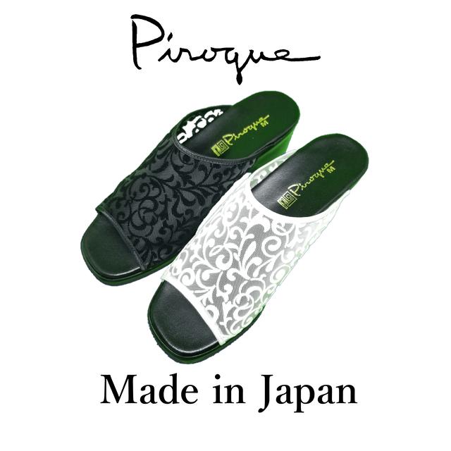 レースサンダル・レディース / Pirogue(ピローグ)