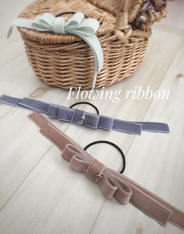 Flowing  ribbon【フローウィング リボン】ベルベット