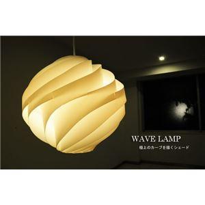 ペンダントライト(吊り下げ型照明器具) 楕円形 レトロ風 〔リビング照明/ダイニング照明/寝室照明〕【電球別売】【代引不可】