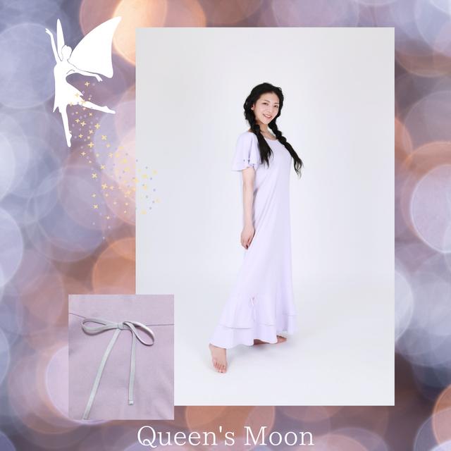 beautiful  moon dress (ビューティフル ムーン ドレス) モーブ