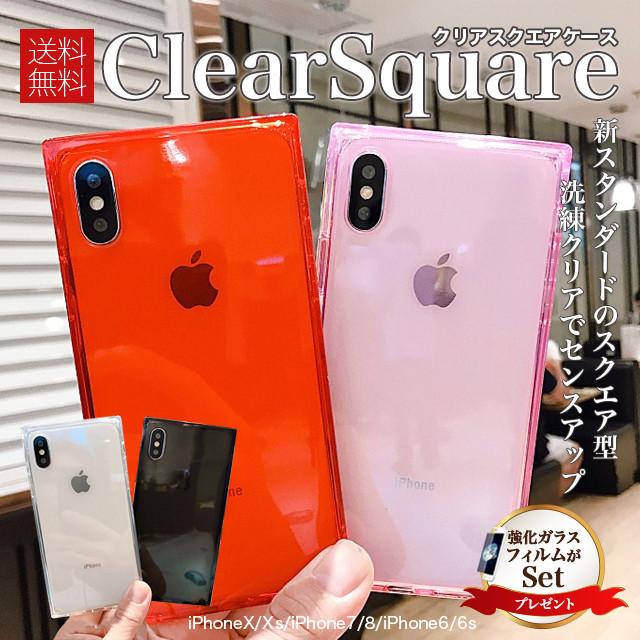 強化ガラスフィルムセット 送料無料 スクエア iphone xr ケース iphone xs max ケース ガラス iphone x ケース ガラスケース ケース カバー おしゃれ スクエア iphone ケース 四角 可愛い