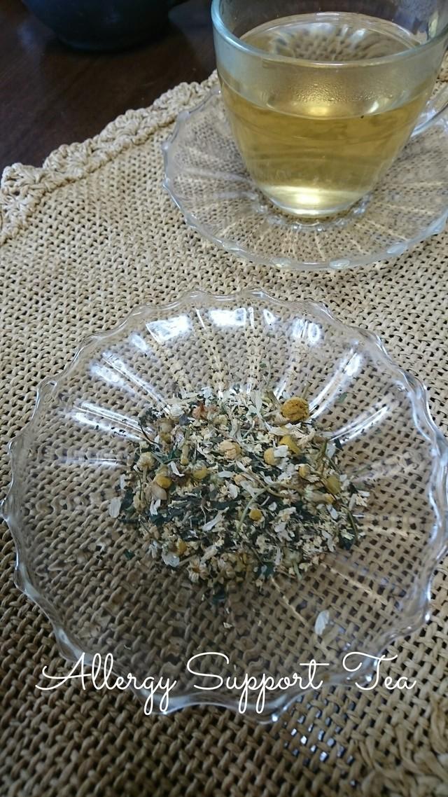 季節代わりや花粉症に「Allergy  support   tea」