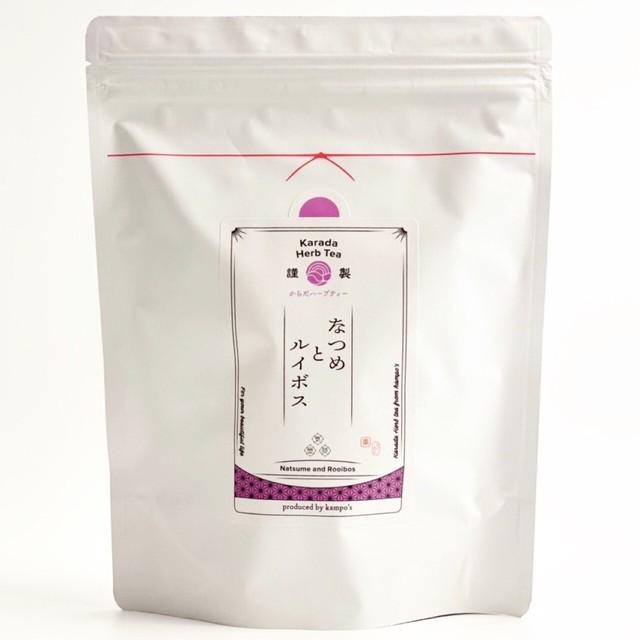30包なつめとルイボス(薬膳茶)