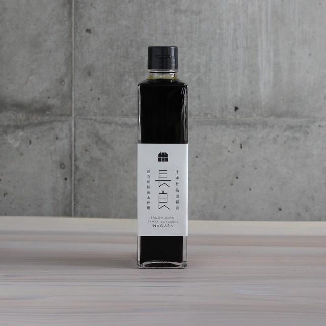 山川醸造 十水仕込溜醤油「長良」 300ml