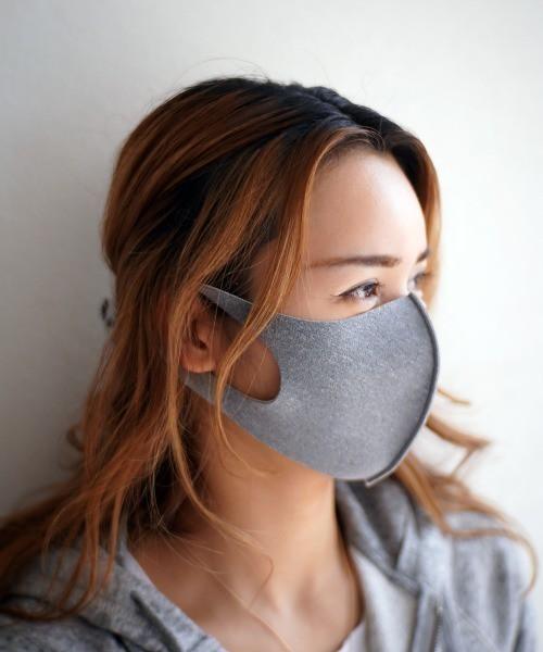 【即日発送】クールで快適 2枚セット リバーシブル マスク