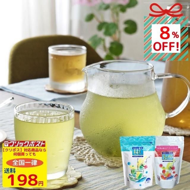 水出し冷茶 2種セット