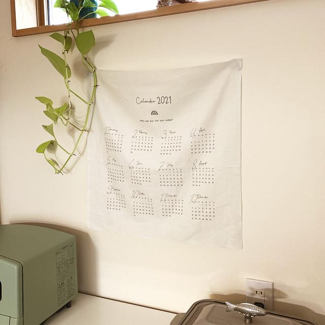 【即日発送/送料無料】ファブリックカレンダー 2021◇布カレンダー カレンダーポスター カレンダータペストリー カレンダー2021