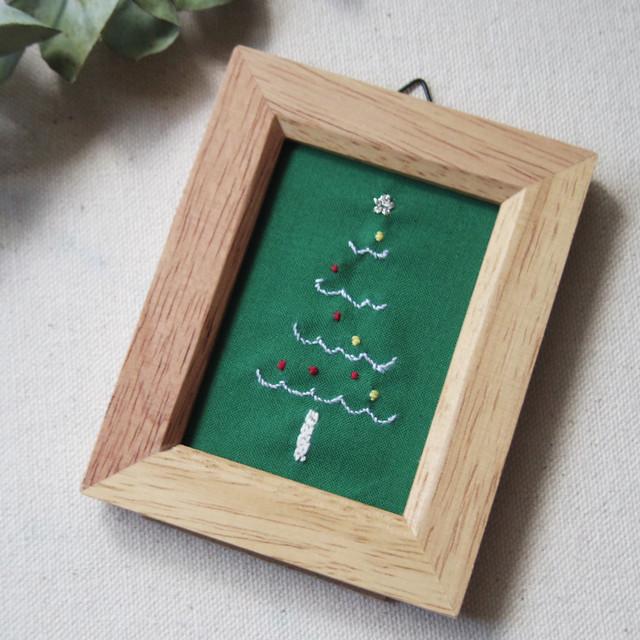 クリスマスツリー刺繍フレーム