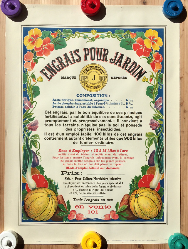 "Vintage poster ""ENGRAIS POUR JARDIN""  フランス  ヴィンテージポスター"