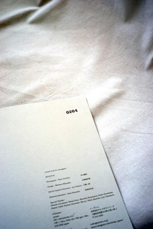eavam book 01 chiangmai
