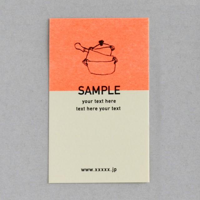 名入れショップカードデザインsc_02_100部