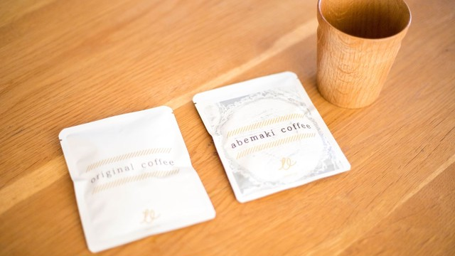 【送料無料】アベマキコーヒー飲み比べセット(アベマキ&オリジナルレギュラー) 1pc×2種