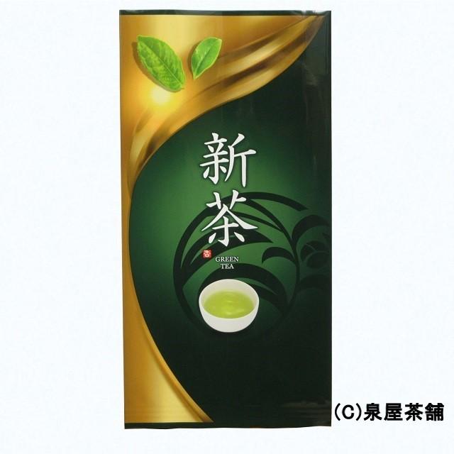 【季節の便りを】新茶100g