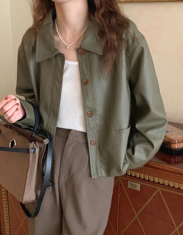 leather jacket (khaki)