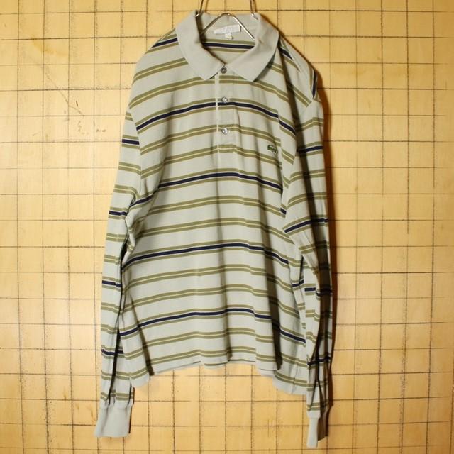 70s フランス製 フレンチラコステ Lacoste ボーダー 長袖 ポロシャツ カーキ ライトグリーン 緑 メンズML相当 ワンポイント ヨーロッパ古着 040721ss10