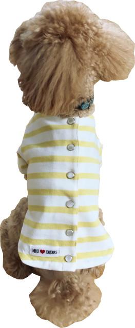 犬服 スナップカーディガン 背中開き ボーダーニット ミモザ×ホワイト