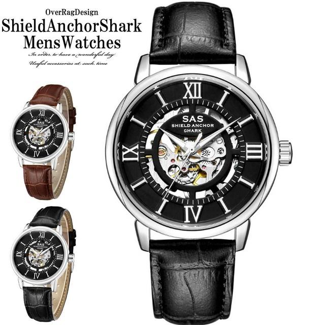 【宅急便送料無料】メンズウォッチ メンズ 時計 スケルトンSAS腕時計 ブレスレット カジュアル腕時計 メンズ腕時計 シンプル ビジネス腕時計 アナログ watch ビジネス ウォッチ 腕時計 シンプル カジュアル 仕事 40代 50代 60代  orsas001