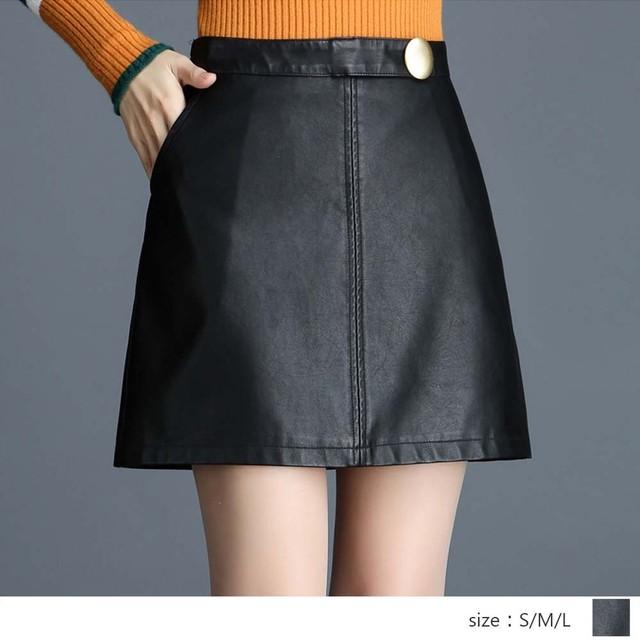 レザースカート レディース ハイウエスト ミニスカート インナーパンツ付き ボトムス