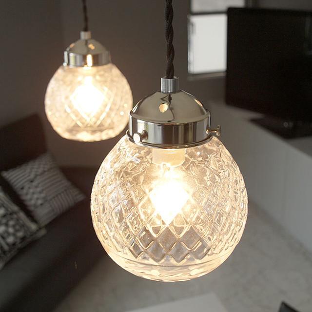 ペンダントライト ランプ 照明 Trudie(トルディ) ガラス LED対応
