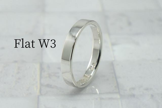 Ring-Flat W3 - 平打ちリング 幅3mm