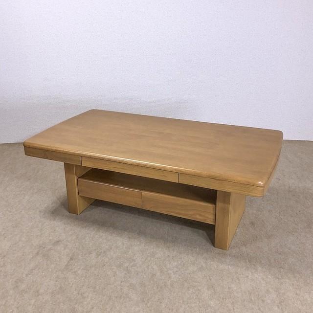 センターテーブル(ナチュラルブラウン)