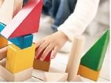 知育玩具アドバイザー養成講座