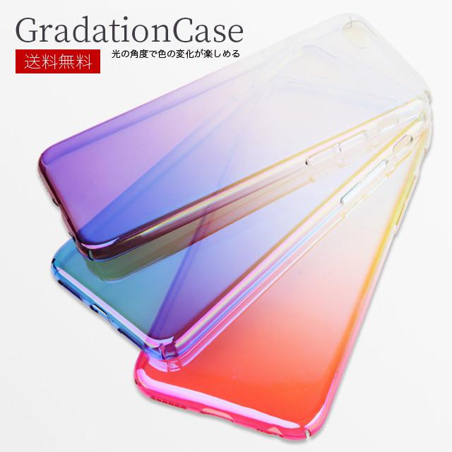 送料無料 iPhoneXR グラデーション シンプル iPhoneX  iPhoneXs iPhone8 iPhone7 iPhone6 6s オーロラケース送料無料 iPhoneX/8/7/6/6s オーロラケース マジョーラケース強化ガラスフィルムセット