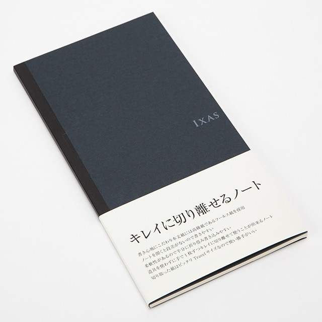 IXAS notebook Travel 横罫