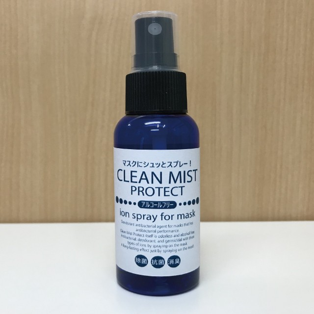 CLEAN MIST PROTECT for MASK 50ml(日本製)