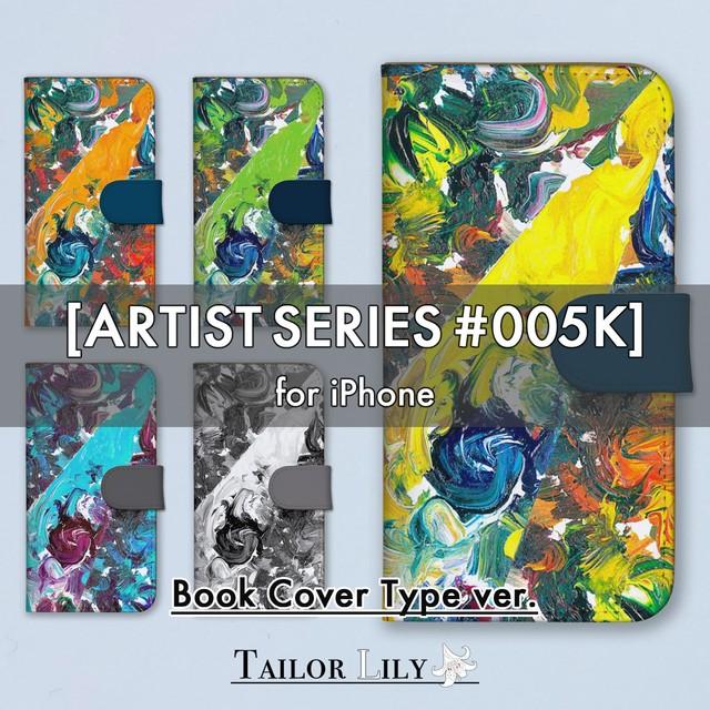 【#005K】iPhone アナログアート 手帳型ケース  [421-005K]【ARTIST SERIES】